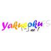 yakusokunefs userpic