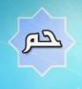 hamim