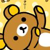 ageharokunishi userpic