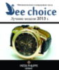 seechoice userpic
