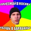 mashkanashistka userpic