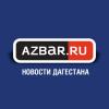 Новости, Дагестан