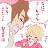 you_kyan