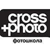Фотошкола Кросс Фото