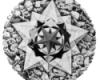 мауриц корнелис эшер хаос и порядок
