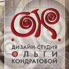 okinterior userpic