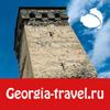 georgia_tours userpic