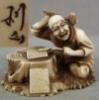 древняя японская литература