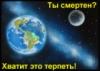 sergej_shegurin userpic