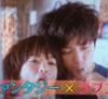 majun_arashi userpic