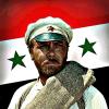 Товарищ Сухов - Сирия