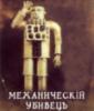 працивилизация, египет, история, шумер, инки
