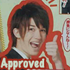 Kitayama might be taking a picture of this: jesse approved
