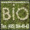 biokosmetica userpic