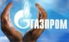 Gazprom-Flame