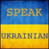 ukrspc userpic