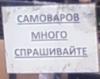 roman_shmarakov