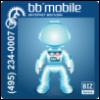 bb-mobile_Techno-Robot
