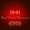 1881centr userpic