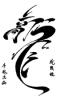 shin_no_kagami userpic