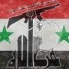 Сирия1