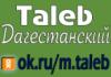taleb_abu_abbas userpic