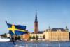 swedencommunity