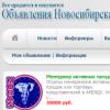 novosibirskprod userpic