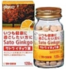 jp_supplements userpic
