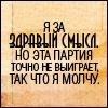 silhiriel