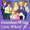 gw_lyric_wheel