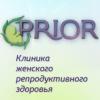 priorclinic userpic