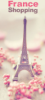 france_shopping userpic
