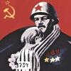 Антифашизм
