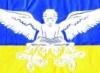 ukraine_angel userpic