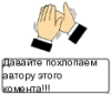 paukrus_Ap