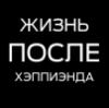 лого блога