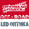 offroadparts userpic