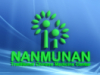 фото наньмунан, nanmunan, лечение в китае, наньмунан