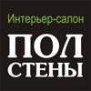 polsteni userpic