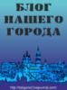 tobgorod