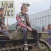 долой КПСС