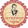 imperatormin userpic