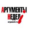 argumenti_an userpic
