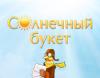 sunbouquet userpic