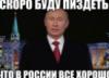 kremlin_pu userpic
