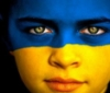 Украина, Майдан, Свобода