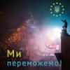 temich_in_ua