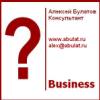 Алексей Булатов, abulat.ru