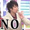 Kitayama says no clubs